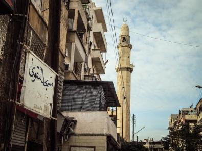 """Al Taqwa Mosque"""